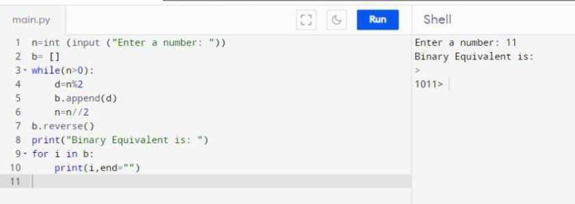 Традиционный метод преобразования Python int в двоичный код (без какой-либо функции):