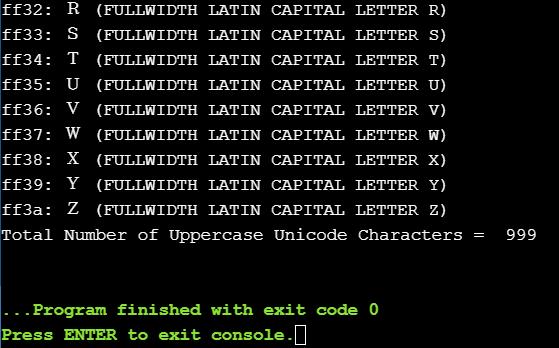 Вывод Все прописные символы Unicode
